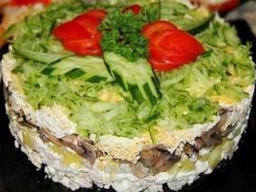 Салат ароматный