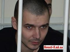 суд по делу Оксаны Макар