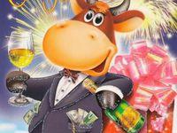 Богатого Нового года быка 2021
