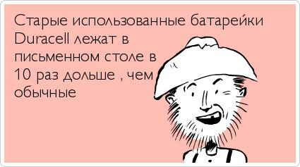 21627159f64e7a78ba1bab529c22f42e_2.jpg