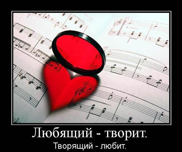 ТОП лучших демотиваторов о любви