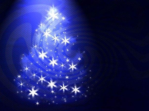 Открытки на Новый год 2013