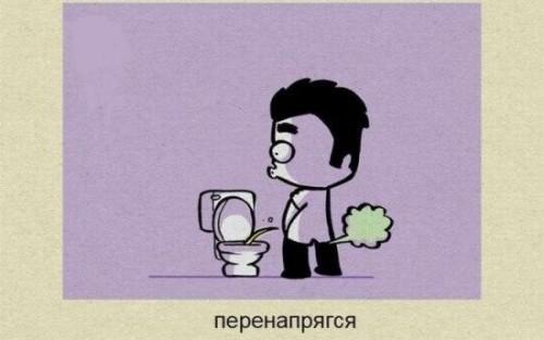 10 способов как парни ходят в туалет