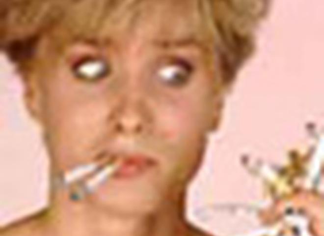 """""""Мятные"""" сигареты"""
