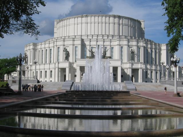Визначні місця Мінська. Оперний театр