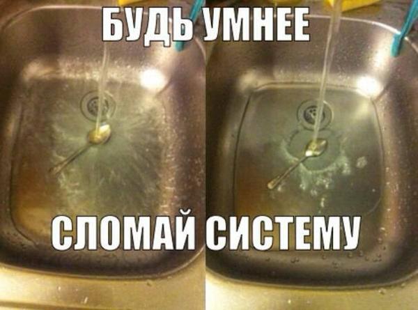 ТОП 15 мемов на все случаи жизни