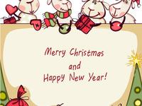 С Рождеством и годом оцы 2015