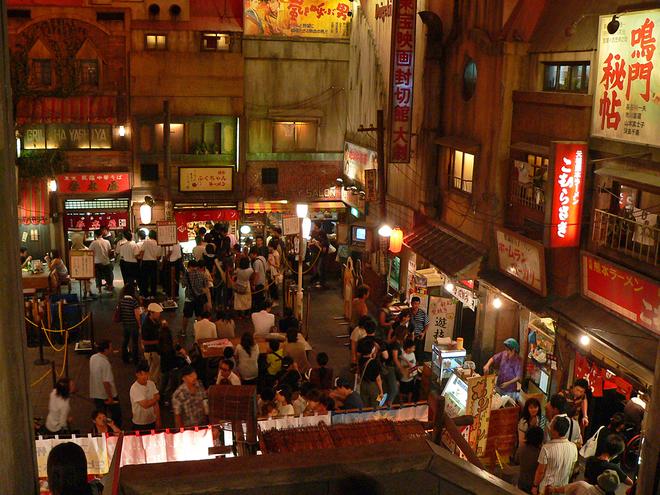 Удивительные музеи еды: музей быстрорастворимой лапши - Йокогама, Япония