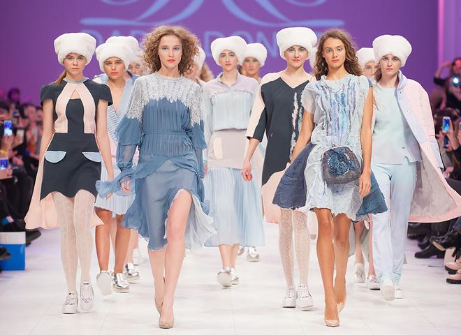 Fresh Fashion: Darja DONEZZ FW 17/18