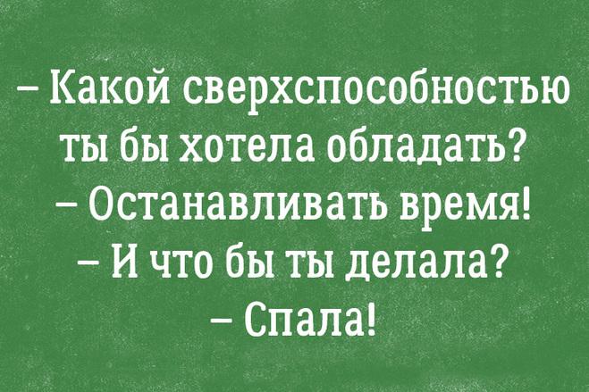 Новости сайта россии