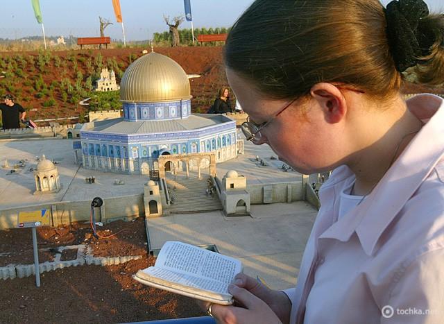 Розмовник туриста в Ізраїлі