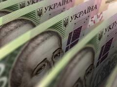 Середня зарплата в Україні у 2019 році складе 10 129 грн