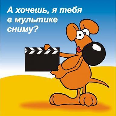 Открытка на Всемирный день мультфильмов