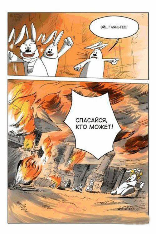 Философский комикс про Ежика