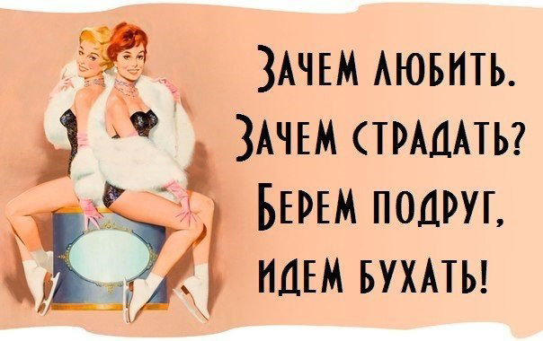 Афоризмы про женщин