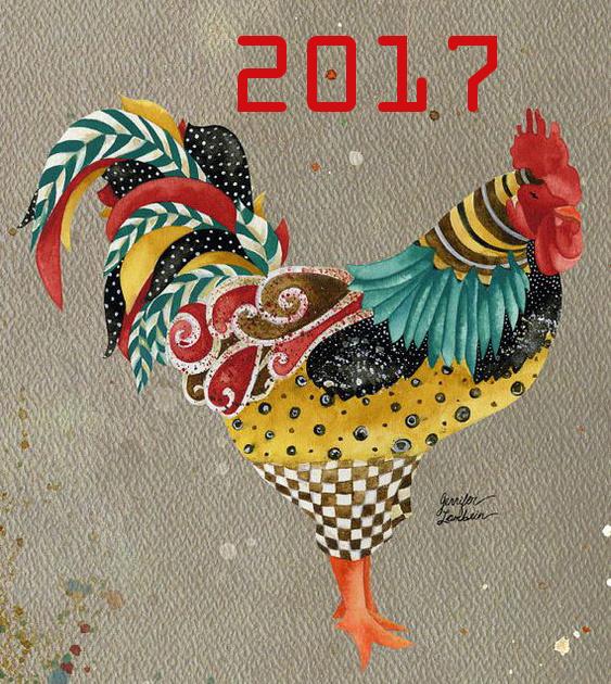Открытки к году петуха 2017