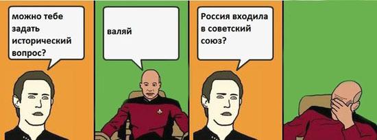Комиксы от кэпа