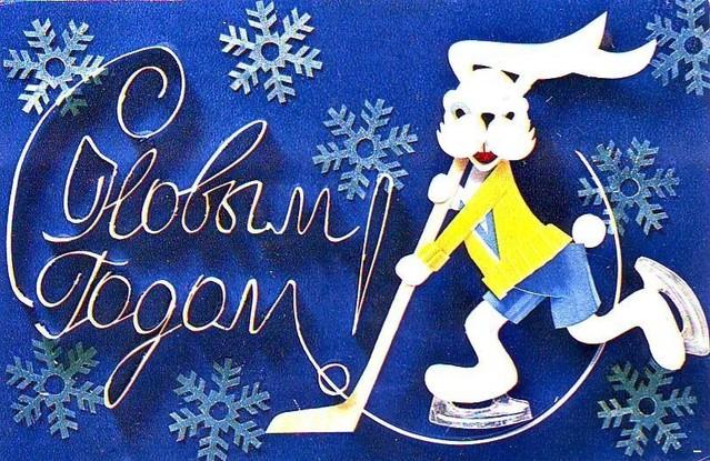 Заяц играет в хоккей