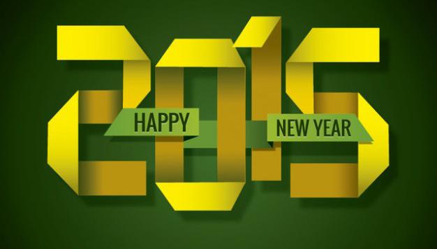 Открытка на Новый год 2015