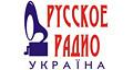 Русское Радио Україна