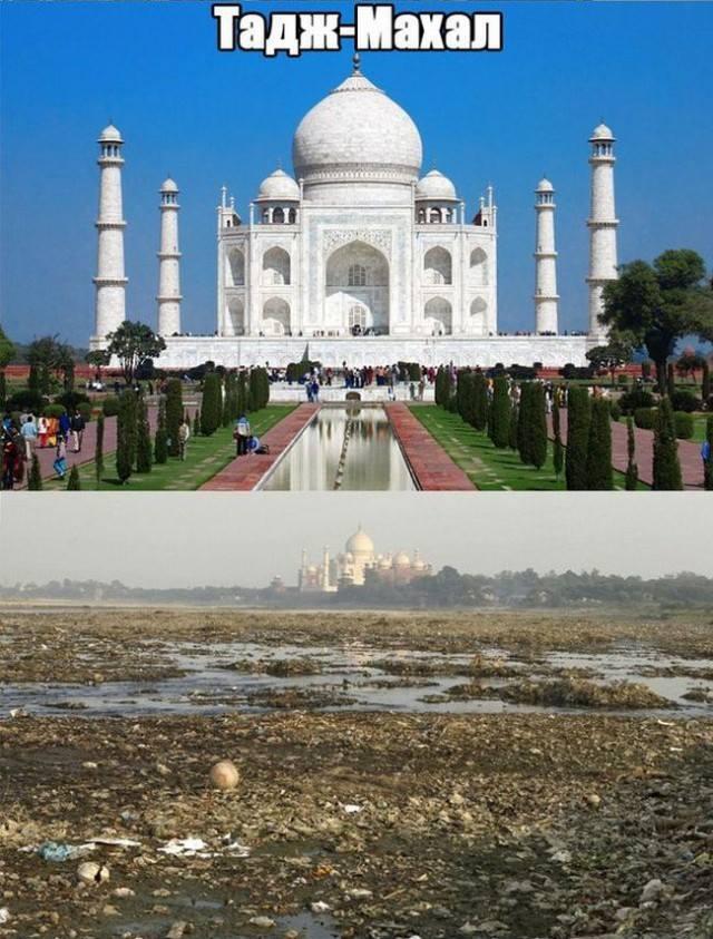 Взгляд на известные места с другого ракурса