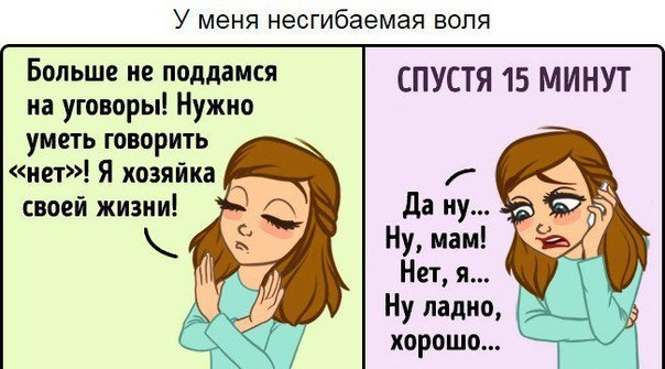 Девочки, такие девочки