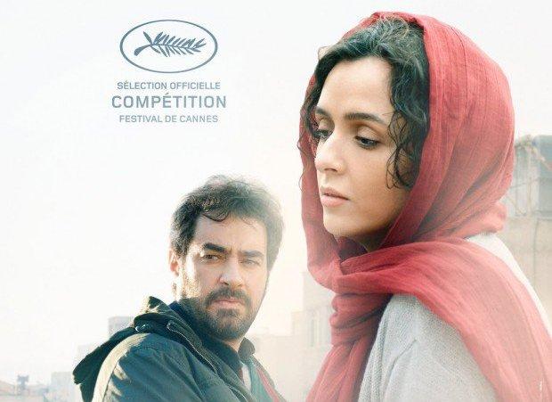 оскар 2017 лучший иностарнные фильм