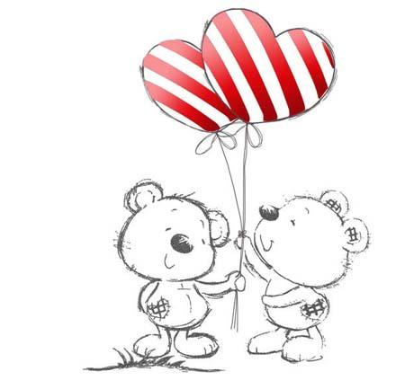 Люблю тебя!