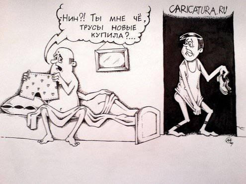 Комиксы с эротикой