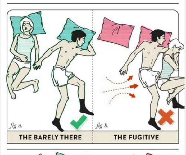 Как не стоит спать с любимыми