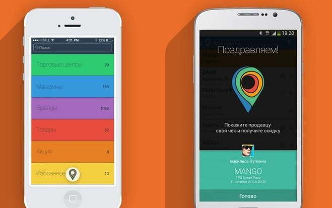 Покупать грамотно: 5 трендов онлайн-шопинга в Украине