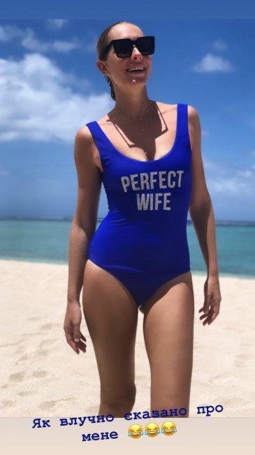 Катя Осадчая (Instagram)