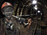 Открытки на день шахтера