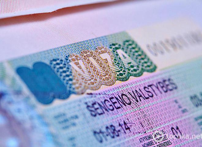 Безвізові країни для України: список, актуальний на 2015 рік