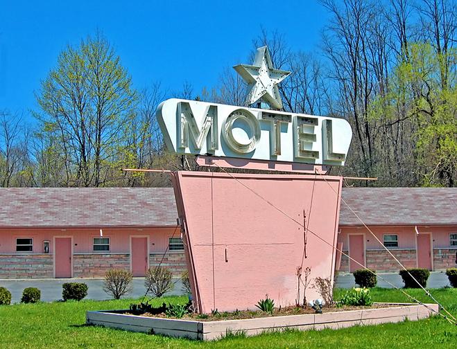 Категории гостиниц: 1-звезда