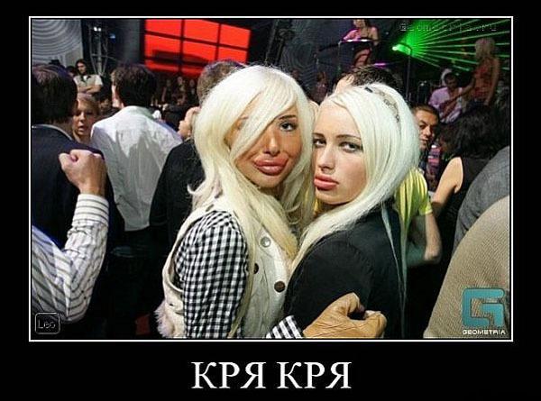 ТОП лучших демотиваторов про блондинок