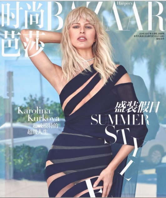 Каролина Куркова для Harper`s Bazaar China