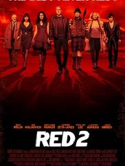 Ред 2