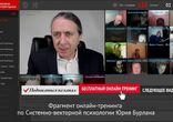 Украина цэ Европа. Психоанализ украинского феномена. СВП