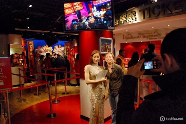 Цікаві місця Гонконгу: Музей Мадам Тюссо