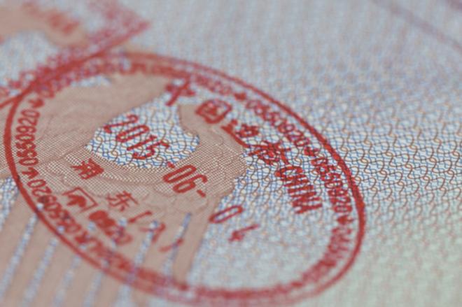 Віза в Китай: документи, вартість, процедура