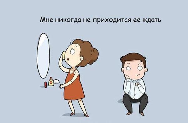 За что любить женщин