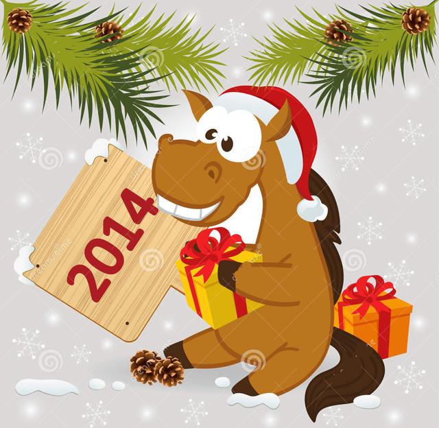 Позитивные открытки на Год лошади