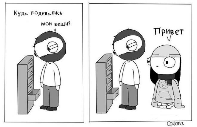 Милые комиксы про пар от catanacomics