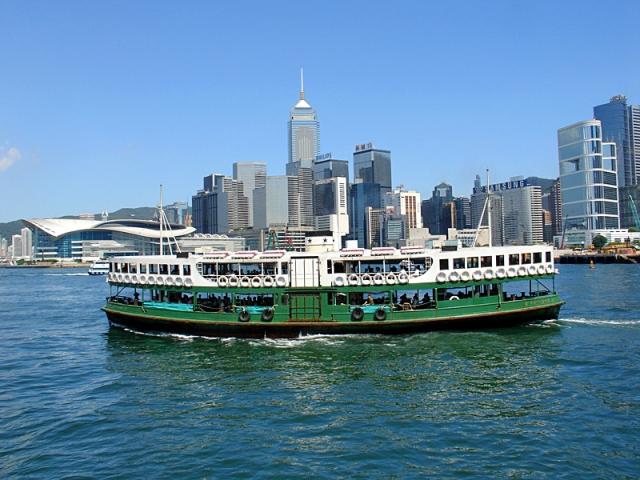 Достопримечательности Гонконга: Star Ferry