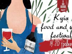 19-20 мая пройдет десятый фестиваль вина Kyiv Food and Wine Festival