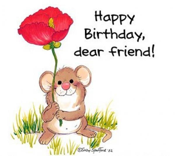 Поздравления на английском языке с днем рождения подруге 11