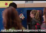 Космос между нами / The Space Between Us (2017) русский трейлер