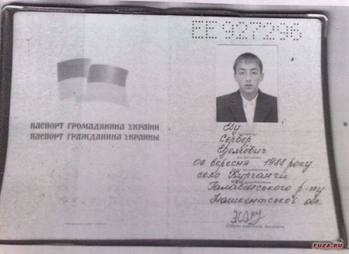 Украинец!!