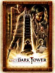 Темна башта